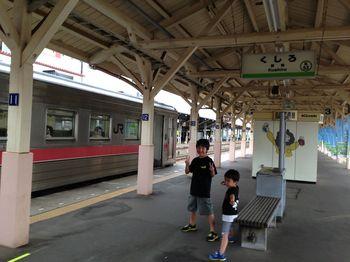 130813釧路5.jpg
