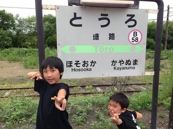 130813釧路8.jpg