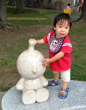 130816円山動物園3.jpg